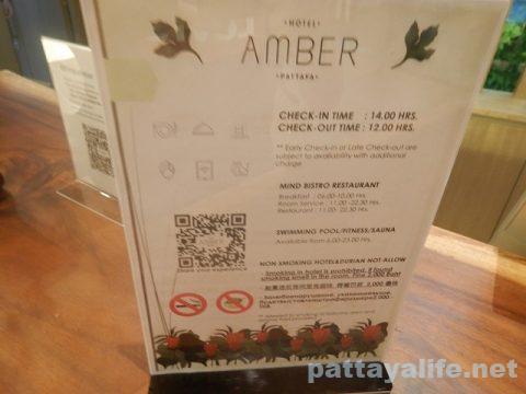 ホテルアンバーパタヤ Hotel Amber Pattaya (6)
