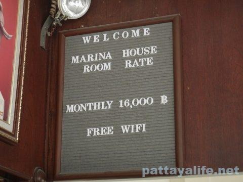 マリーナハウス Marina House (29)