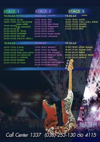 パタヤミュージックフェスティバル (5)