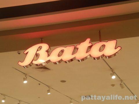 タイのBATA(バチャ)のサンダル (1)