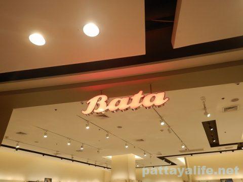 タイのBATA(バチャ)のサンダル (2)