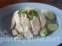 ソイコーパイのカオマンガイ (2)