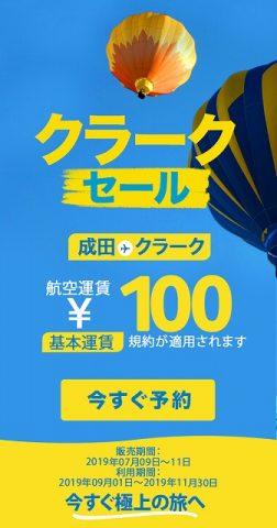 セブパシフィック航空スクリーンショット (1)