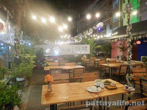 Tipp Plazaのシーフードレストラン (1)