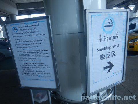 ドンムアン空港喫煙所 (12)