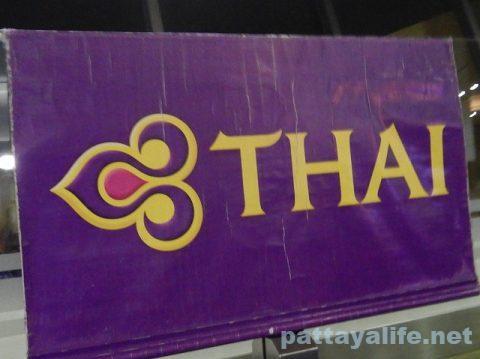 タイ国際航空TG