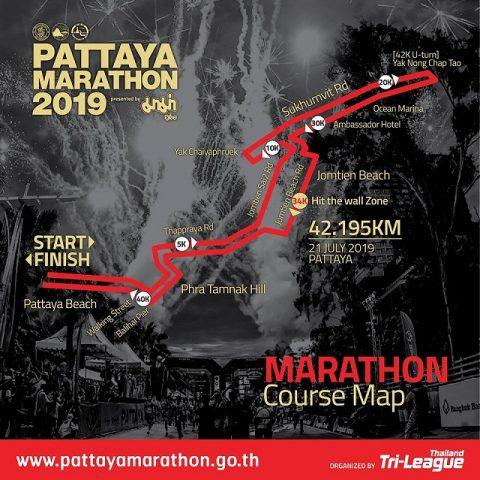 パタヤマラソンルートマップ
