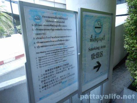 ドンムアン空港喫煙所 (5)
