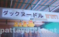 グーグル翻訳アプリスクリーンショット (6)