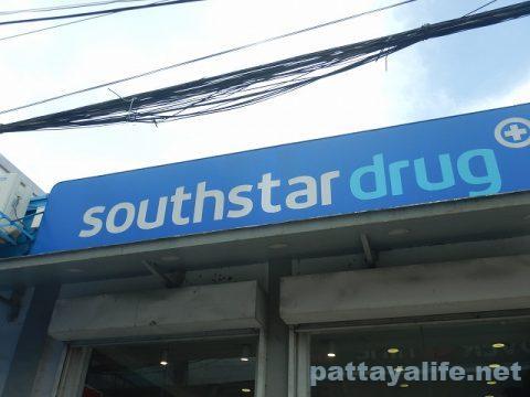 アンヘレスの薬局で頭痛薬 (1)