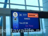 アンヘレスクラーク空港から関空へジェットスター (20)