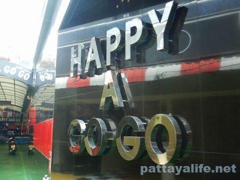 ソイハッピー Soi Happy (2)