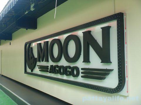 ムーン Moon (3)