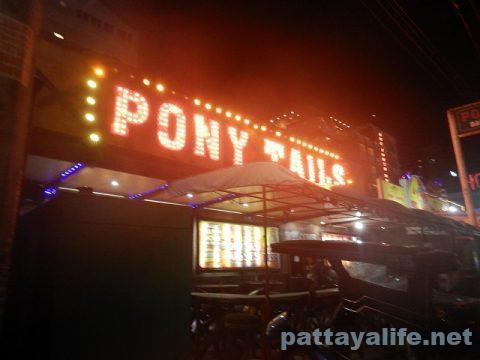 アンヘレスのゴーゴーバー ポニーテール Ponytail