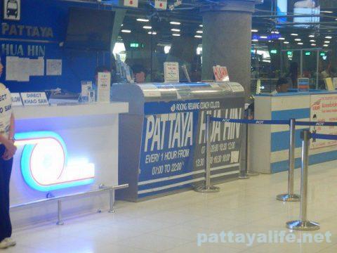 スワンナプーム空港パタヤ行きエアポートバス (1)