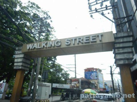 アンヘレスのウォーキングストリート walking street (1)