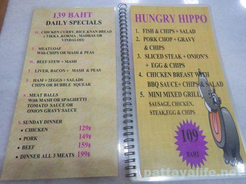 ハングリーヒポ Hungry Hippo (5)