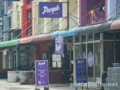 Purple(パープル) (1)