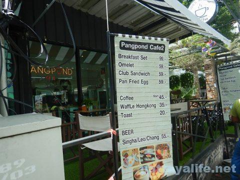 パングポンドカフェ2Pangpond cafe2 (2)