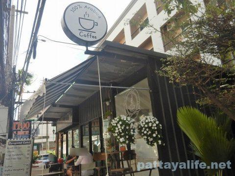パングポンドカフェ2Pangpond cafe2 (1)