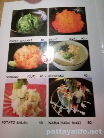 ジャンボ寿司メニュー2019 (7)