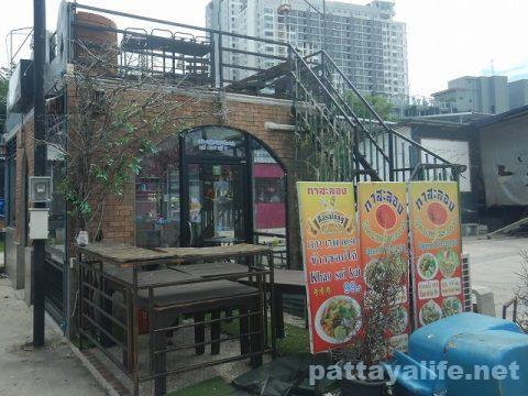Kasalong チェンマイ料理レストラン (2)