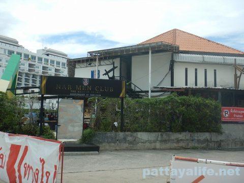 Pattaya DragonとMaleeバービア群 (3)