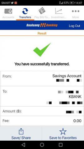 バンコク銀行インターネットバンキング (6)