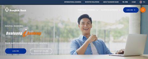 バンコク銀行インターネットバンキング (2)