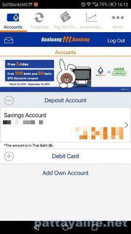 バンコク銀行インターネットバンキング (5)