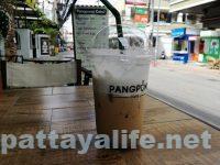 パングポンドカフェ2Pangpond cafe2 (5)
