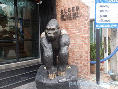 sleep with me pattaya スリープウィズミーパタヤホテル (1)