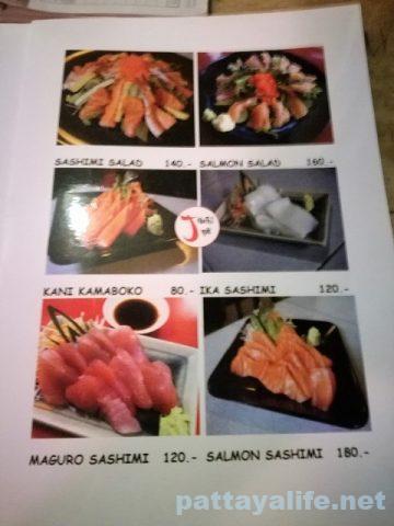 ジャンボ寿司メニュー2019 (6)