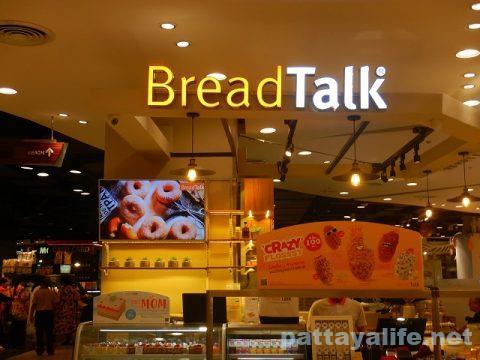 センタン地下フードコート移転 (4)Bread Talk