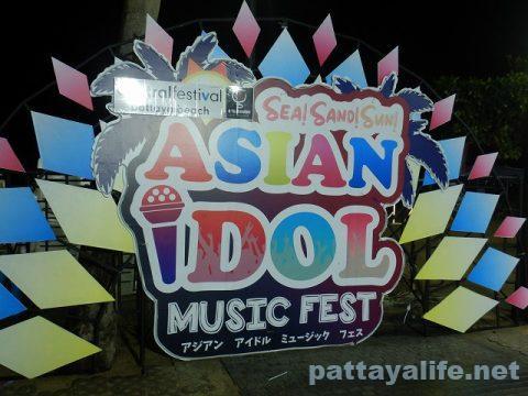 アジアンアイドルミュージックフェスト2019 (1)