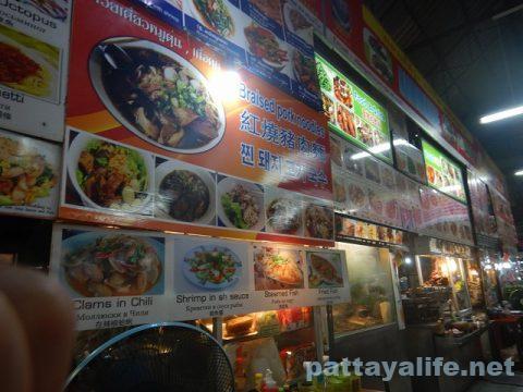パタヤカン市場食堂街 (4)