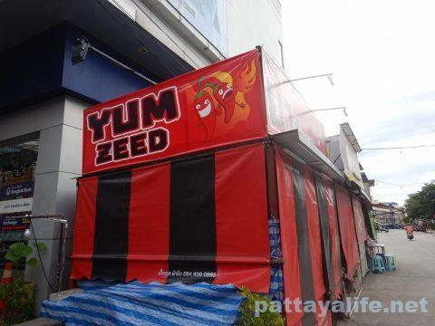 Tree Townのヤム屋YUM ZEED (1)