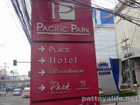 パシフィックパークホテルシラチャー (1)