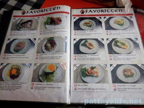 デンマーク料理レストランFavoritten (7)