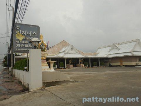 韓国カラオケニュービジネス New Business (1)