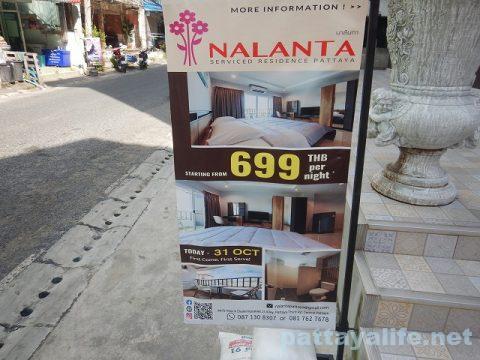 Nalanta Pattaya ナランタパタヤホテル (7)