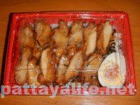 タイのセブンイレブンの日本食弁当 (3)