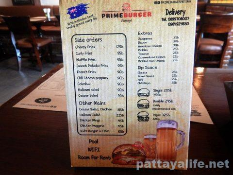 Prime Burger Pattaya プライムバーガー (10)