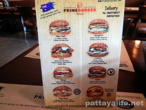 Prime Burger Pattaya プライムバーガー (9)
