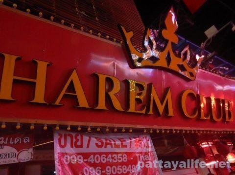 Harem Club ハーレムクラブ閉店