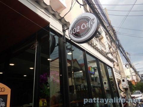 ソイ19の402 Cafe (1)