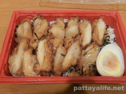 タイのセブンイレブンの日本食弁当 (4)