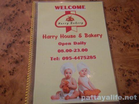 Harry Bakery (1)