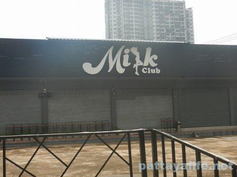 Milk Club (2)