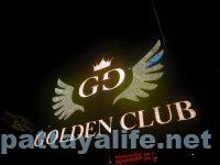 ゴールデンクラブ Golden Club